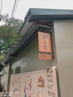胖學堂Pon school