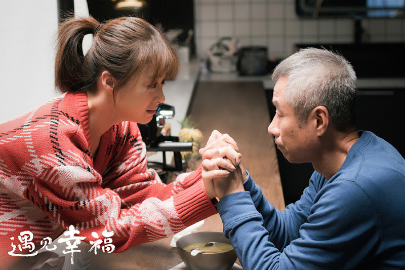 When We Are Together China Drama