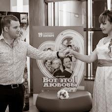 Свадебный фотограф Евгений Морозов (Morozof). Фотография от 14.04.2014