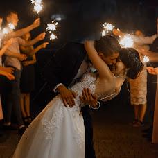 Wedding photographer Evgeniya Skorina (janecos). Photo of 03.01.2018