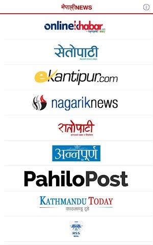 android Nepali News Pro Screenshot 2