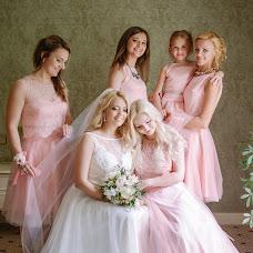 Wedding photographer Aleksandra Shimanchuk (sandrapic). Photo of 21.06.2017