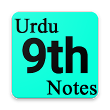 Download Class 9 Urdu Notes And Solutions Key (PTB) APK latest