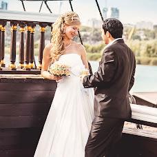 Wedding photographer Lyubov Skolova (Skolova). Photo of 04.06.2014