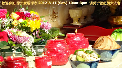 Photo: Welcome to Join at Texas Pagoda 2012-8-11 (Sat.) 10am-3pm Blessing and Memorial Ceremony