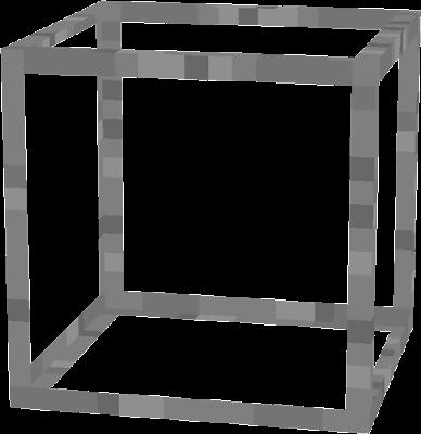 stone block | Nova Skin