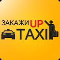 Такси UpTaxi icon