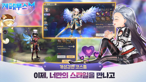 ucf00ud398uc6b0uc2a4M 0.13.413 screenshots 3