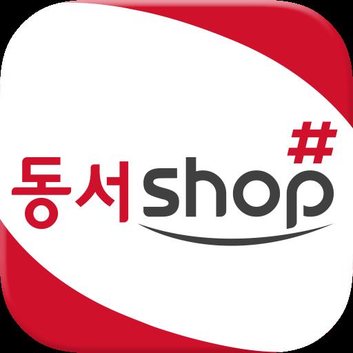 동서샵 - dongsuhshop