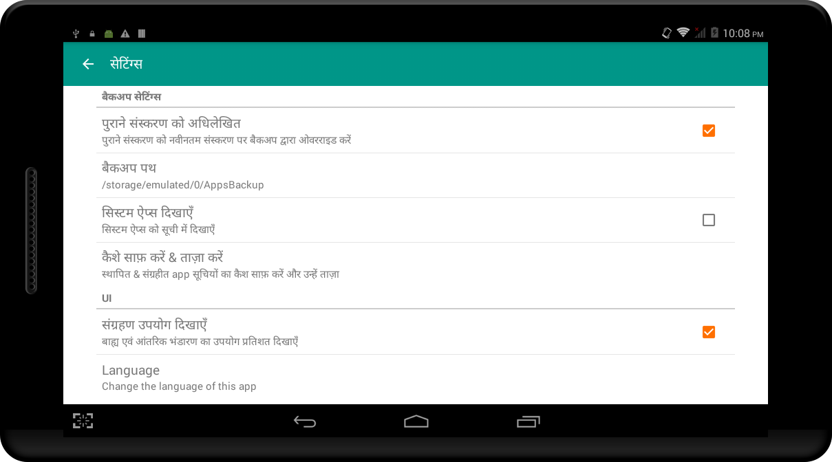 apk backup pro android apps on play