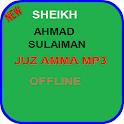Ahmad Sulaiman Juz Amma mp3 icon