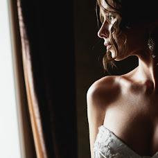 Photographe de mariage Aleksandr Shevcov (AlexShevtsov). Photo du 30.03.2018