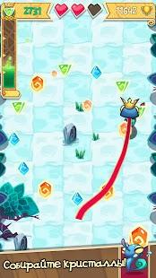 Road to be King Screenshot