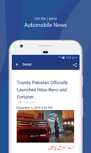 PakWheels: Buy & Sell Cars  screenshots 8