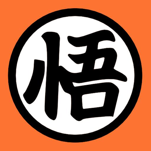玩免費漫畫APP|下載Kamehameha app不用錢|硬是要APP
