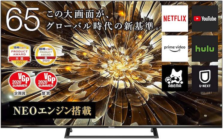 液晶テレビ 65S6E