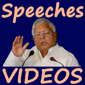 Lalu Prasad Yadav Speech Video
