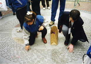 "Photo: 100th Boston Marathon Anniversary, 1996, monument, ""winners' circle,"" with Jack Fleming"