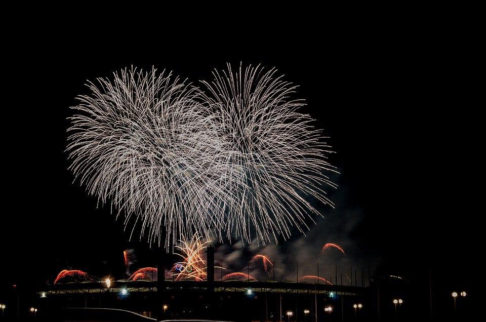 Большой праздник в Перми
