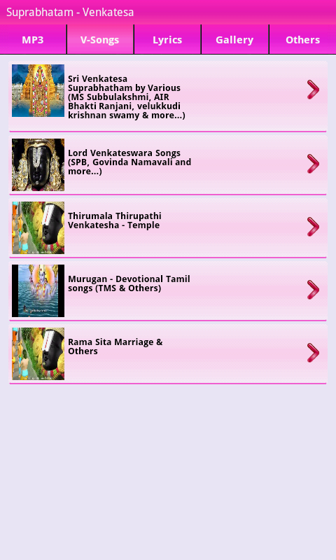 Shri venkateshwara stotram mp3 free download