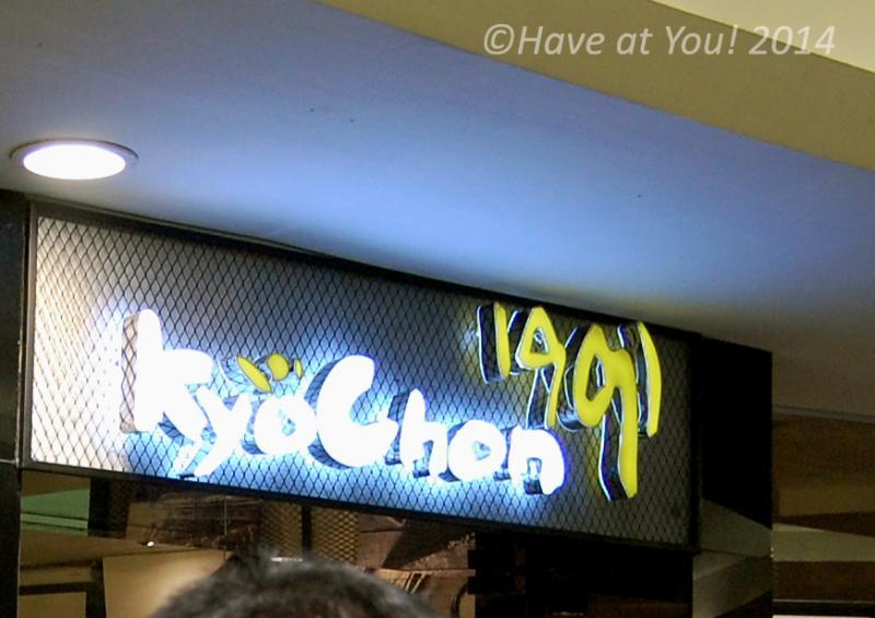 Kyochon storefront