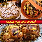 أطباق مغربية شهية