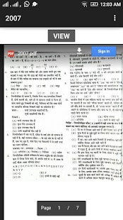 Rajasthan police previous year papers with answers - náhled