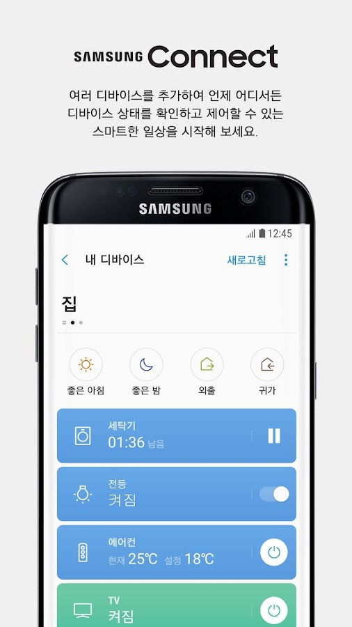 how to connect google phone to samsung tv