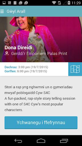 Gŵyl Arall|玩娛樂App免費|玩APPs
