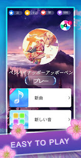 Anime Piano Tiles : Anime and JPop Kpop Songs - Apps on Google Play