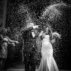 Fotógrafo de bodas Ethel Bartrán (EthelBartran). Foto del 26.11.2017