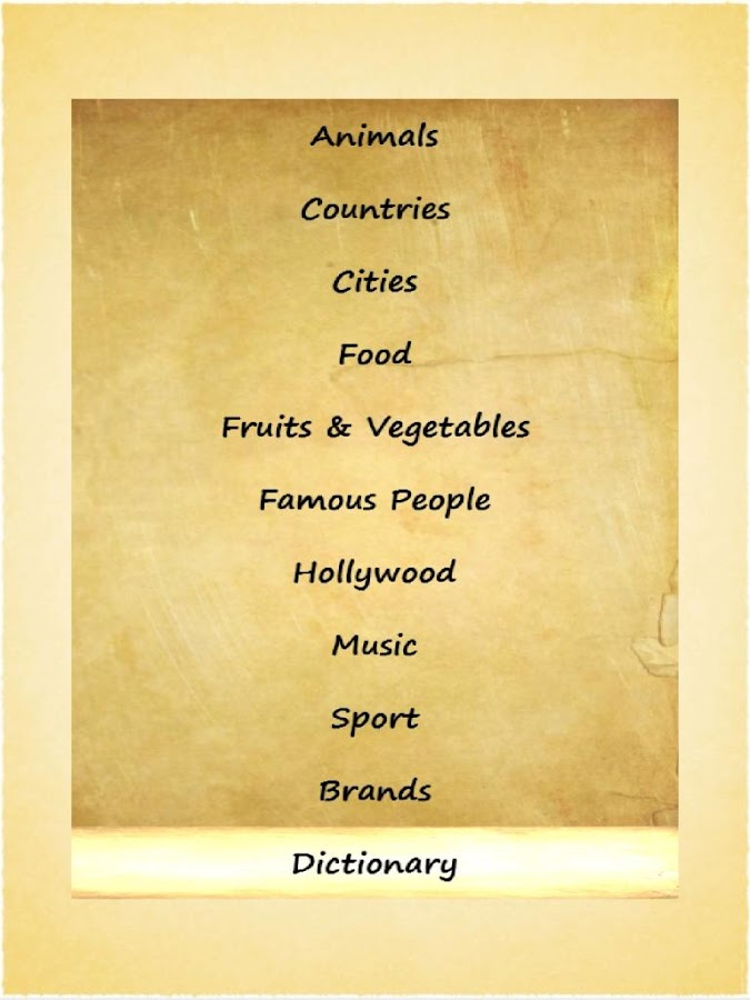 dictionary english french play hard