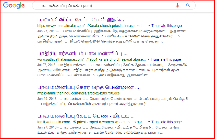 C:\Users\parthiban\Desktop\church 3.png