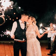 Wedding photographer Aleksandr Kinchak (KinchakPRO). Photo of 22.03.2018