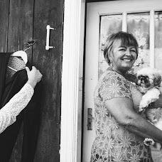 Wedding photographer Andrey Kharchenko (aNDrey84). Photo of 01.02.2019