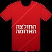 החולצה האדומה APK