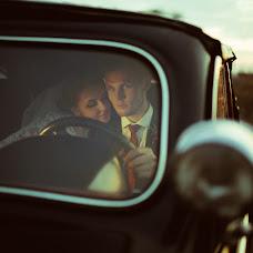 Bröllopsfotograf Ulyana Rudich (UlianaRudich). Foto av 02.02.2016