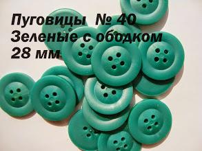 Photo: 0,3 грн/шт