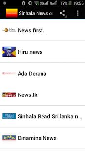 Sinhala News Reader - náhled