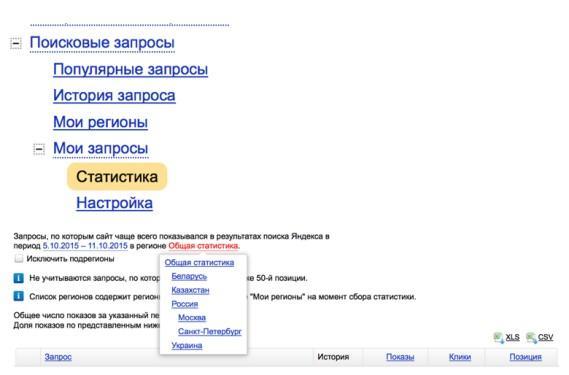 https://img-fotki.yandex.ru/get/6002/127573056.98/0_145f41_251c5826_orig.jpg