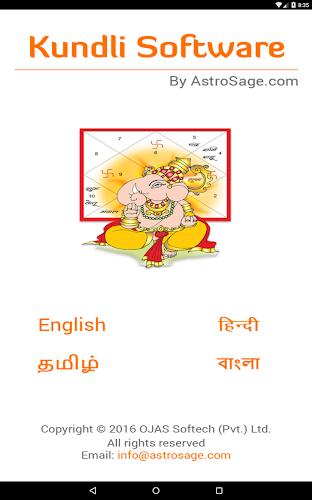 Astrology Kundli Prediction - Ask Vedic Astrologer: Aplikacije.