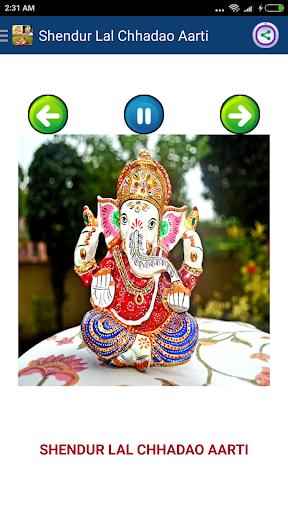 गणेश्या नमः गणेश भजन - Ganesh Bhajans & Songs  screenshots 2
