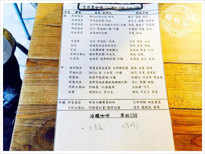 珈琲花菜單