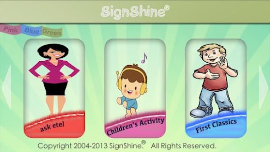 SignShine- screenshot thumbnail