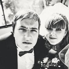 Wedding photographer Elena Tro (Tro-311). Photo of 05.02.2015
