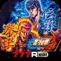 [777Real]パチスロ北斗の拳 宿命 icon