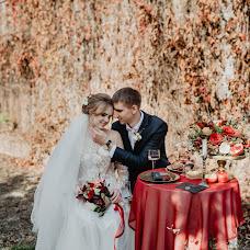 Wedding photographer Anna Belousova (belousova93). Photo of 17.11.2018