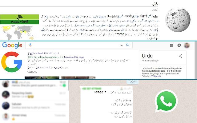 Urdu for Chrome