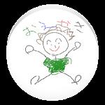 おえかきアプリ -子育て応援- Icon