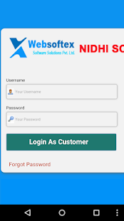 Nidhi Banking Customer APP- screenshot thumbnail